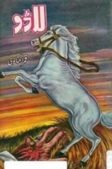 Laado by Qamar Ajnalvi Free Pdf