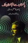 Pakistan Se Iqbalistan Tak By Prof Muhammad Arif Khan Pdf
