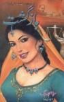 Bazgasht by Mirza Amjad Baig Free Pdf