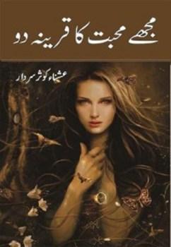 Mujhe Mohabbat Ka Qareena Do by Ushna Kausar Pdf