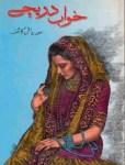 Khawab Dareechay by Sadia Amal Kashif Pdf