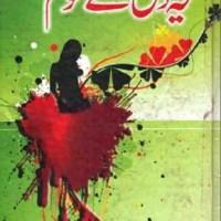 Yeh Dil Kay Mausam by Nighat Abdullah Pdf
