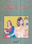 Hamen Tumhare Dil Ki Khabar Thi Novel Free Pdf