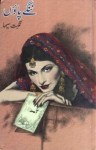 Nangay Paon Novel by Nighat Seema Free Pdf