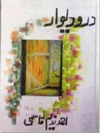Dar O Deewar by Ahmad Nadeem Qasmi Pdf