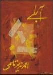 Aablay by Ahmad Nadeem Qasmi Free Pdf