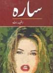 Sarah Novel by Razia Butt Free Pdf