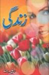 Zindagi Novel Urdu by Razia Butt Free Pdf
