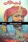 But Shikan by Sadiq Hussain Siddiqui Free Pdf