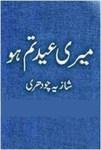 Meri Eid Tum Ho by Shazia Chaudhary Free Pdf
