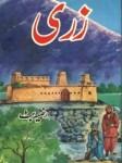 Zari Novel Urdu by Razia Butt Free Pdf