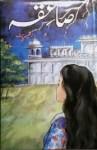 Saiqa Novel Urdu by Razia Butt Free Pdf