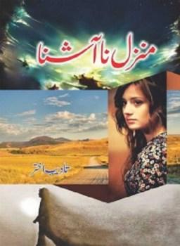 Manzil Na Ashna Novel by Tadeeb Akhtar Pdf