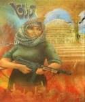Zarqa Novel Urdu by Almas MA Free Pdf