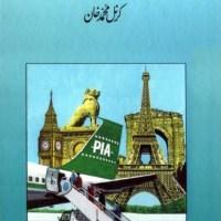 Basalamat Ravi by Col. Muhammad Khan Pdf