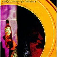 Sangeeta Sharab Aur Cigarette By Ahmad Yar Khan Pdf