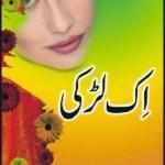 Ek Larki Novel By Razia Butt Pdf Download