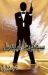 Secret Agent Novel by Dr. Sabir Ali Hashmi Free Pdf