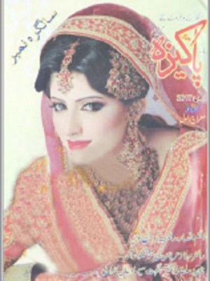 Pakeeza Digest April 2017 Free Pdf Formate