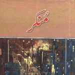 Munkir Novel by Mohiuddin Nawab Free Pdf