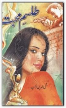 Talism e Mohabbat by Mohiuddin Nawab Pdf