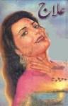Elaj Novel by Mohiuddin Nawab Free Pdf