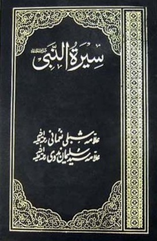 Seerat Un Nabi Urdu By Shibli Nomani Pdf