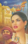 Aag Novel By Iqbal Kazmi Free Pdf Book