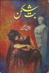 Buttshikan Novel By Bushra Rehman Pdf Download
