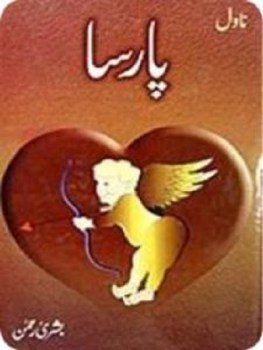 Parsa Novel by Bushra Rehman Free Pdf