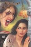 Masoom Churail Novel by M A Rahat Pdf