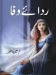 Rida e Wafa Novel By Farheen Azfar Complete Pdf