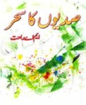 Sadiyon Ka Sehar by M A Rahat Free Pdf