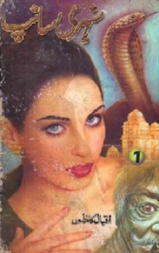 Sunehri Sanp Novel Complete By Iqbal Kazmi Pdf