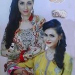 Kiran Monthly Digest June 2017 Free Pdf