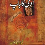Aadmi Ka Baap Novel by Mohiuddin Nawab Pdf
