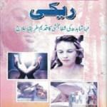 Reiki Urdu Translation By Kajsa Borang Pdf Free