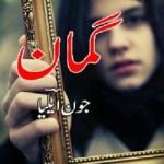 Guman Poetry Book by Jaun Elia Free Pdf
