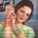 Guria Novel by Rahat Wafa Pdf Download