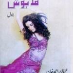 Madhosh Novel by Irfan Ahmad Khan Pdf