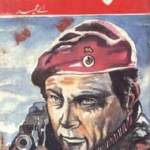 Jabroo Novel Complete by A Hameed Free Pdf
