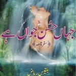 Jahan Husn Jawan Hai By Balqees Riaz Pdf Download