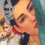 Tum Aisi Shararat Mat Karna by Subas Gul Pdf