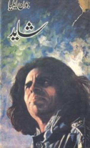 Shayad Poetry Book By Jaun Elia Free Pdf