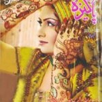 Monthly Pakeeza Digest July 2017 Free Pdf