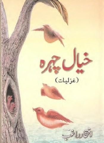 Khayal Chehra Poetry By Iftikhar Raghib Pdf
