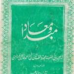 Mubda O Maad Urdu By Hazrat Mujaddid Alif Sani Pdf