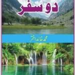 Do Safar Travelogue By Muhammad Khalid Akhtar Pdf