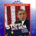 Stupid White Men Urdu by Michael Moore Pdf