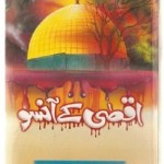 Aqsa Ke Aansoo by Mufti Abu Lubaba Shah Pdf Download